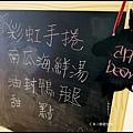 Apple Bear 親子私廚40491.jpg