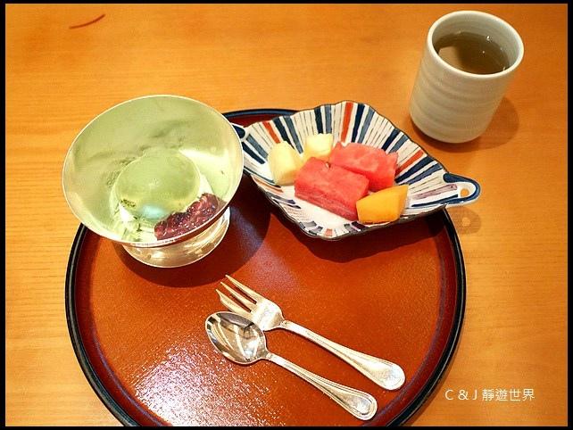 ibuki_150043.jpg