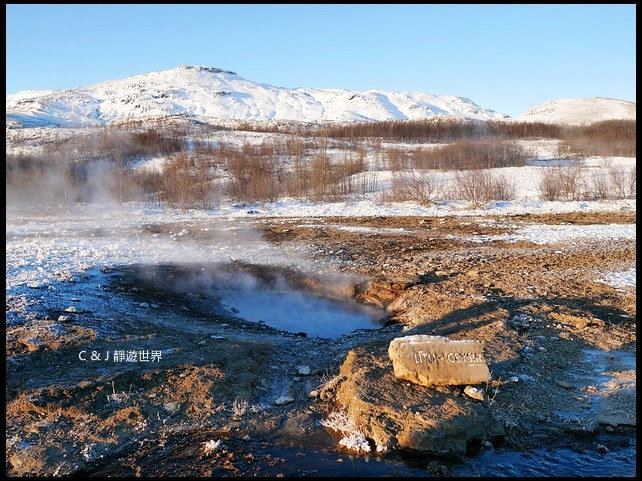 Iceland_070680.jpg