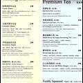 menu06-m.jpg