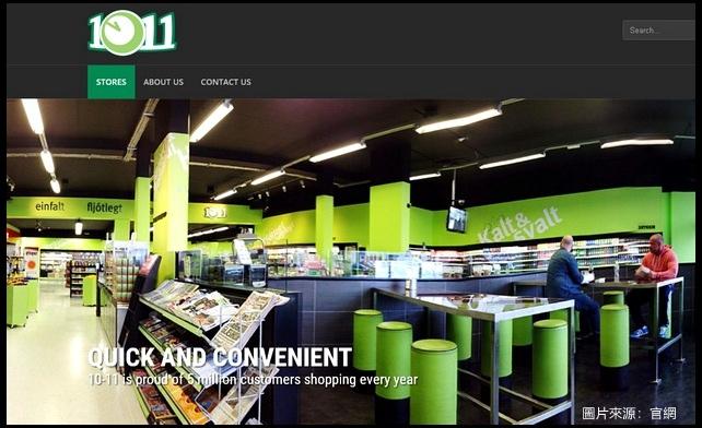 1011超市.jpg