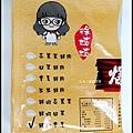 徐姐姐爆料水餃160767-1.jpg