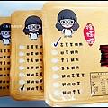 徐姐姐爆料水餃160751.jpg