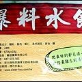 徐姐姐爆料水餃160754.jpg