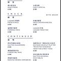 menu33.jpg