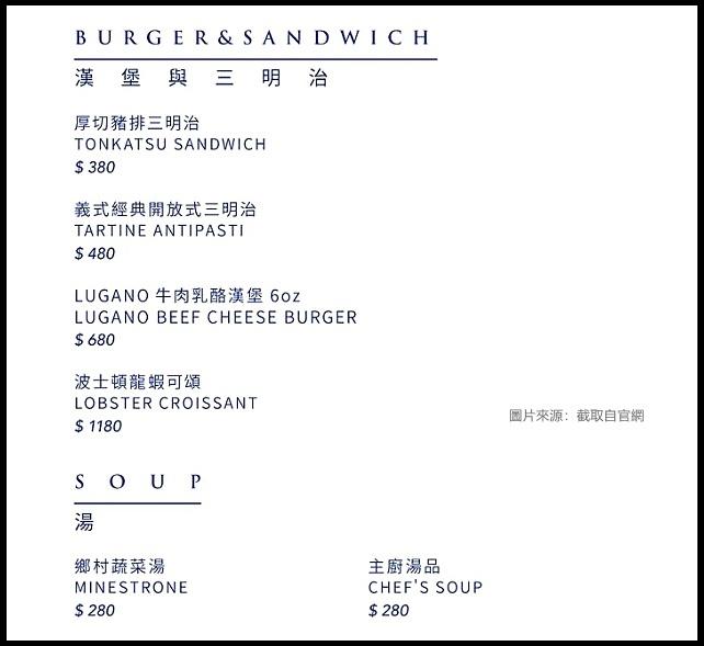 menu44.jpg
