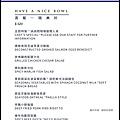 menu55.jpg