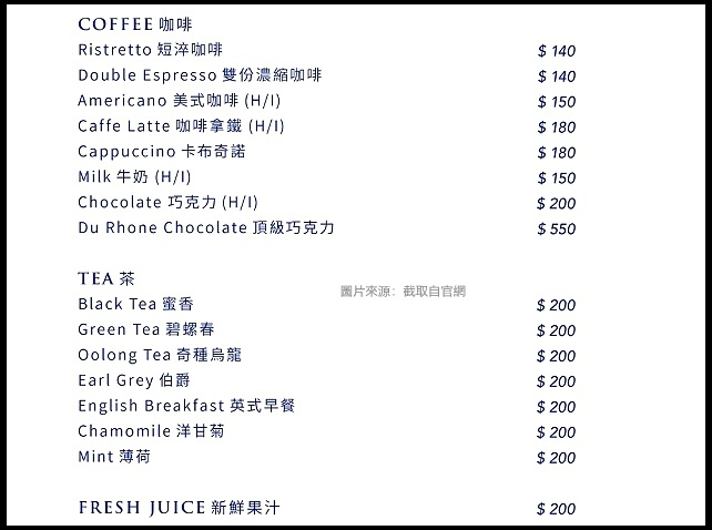 menu66.jpg