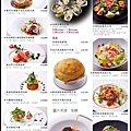 menu01-1.jpg