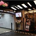 艾朋餐酒館80007.jpg