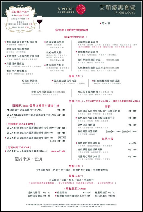 menu01-2.jpg
