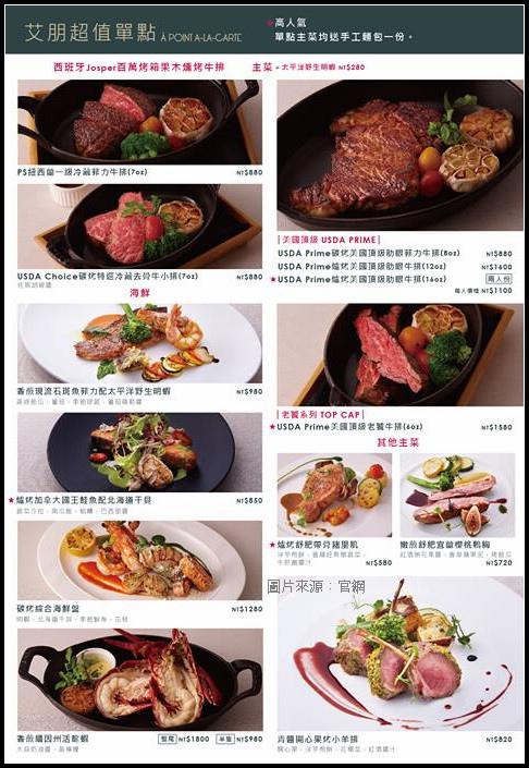 menu02-1.jpg
