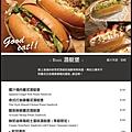 menu07.jpg