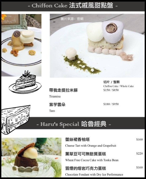 menu08.jpg