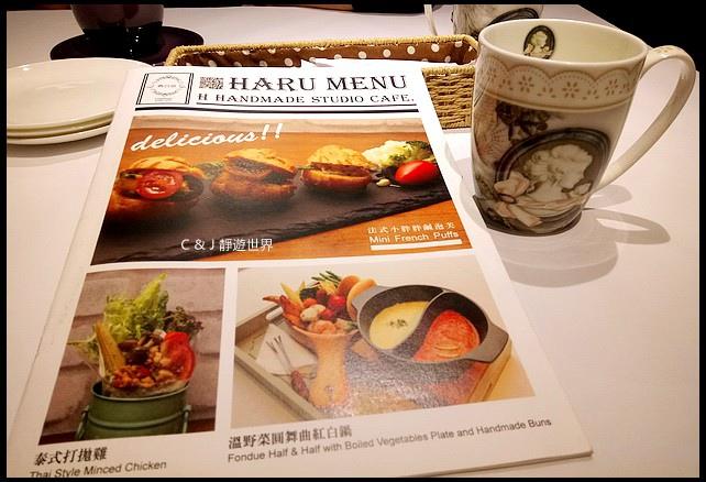 春日甜咖啡_0567.jpg