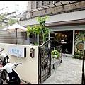 春日甜咖啡04825.jpg