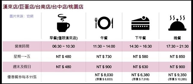 price_20180808_2.jpg