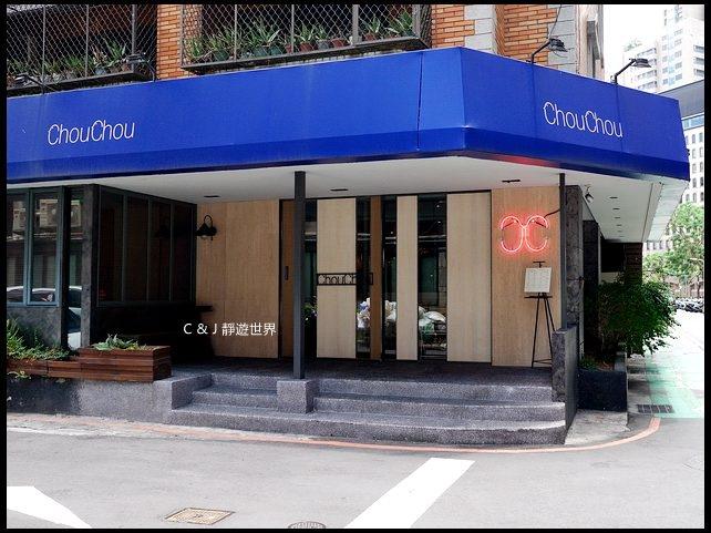 Chou Chou262.jpg