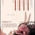 rw-menu-13878-1.jpg
