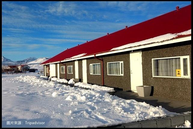 Hotel Rjukandi_Tripadvisor.jpg