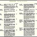 GHT-Pearl liang-A La Carte_頁面_01.jpg