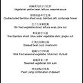 PearlLiang_SetMenu_頁面_3.jpg