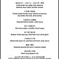 PearlLiang_SetMenu_頁面_2.jpg