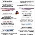 官網menu01.jpg