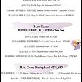 官網menu02.jpg
