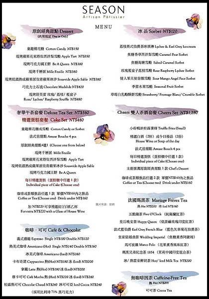 官網menu01_b.jpg