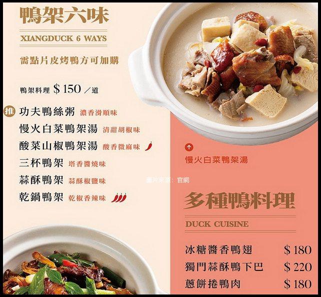 menu-04.jpg