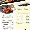 menu-13.jpg