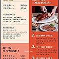 menu-03.jpg