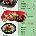 menu-09.jpg