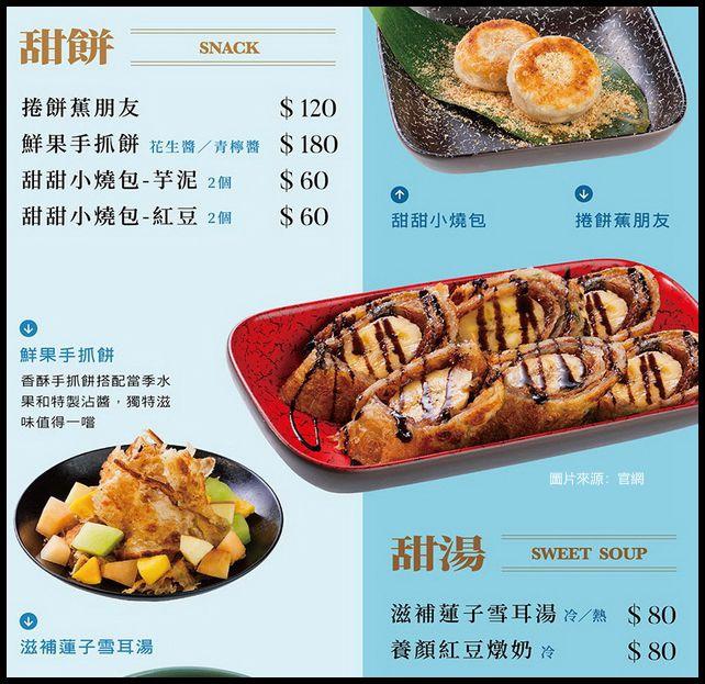 menu-18.jpg