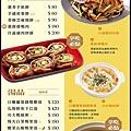 menu-17.jpg