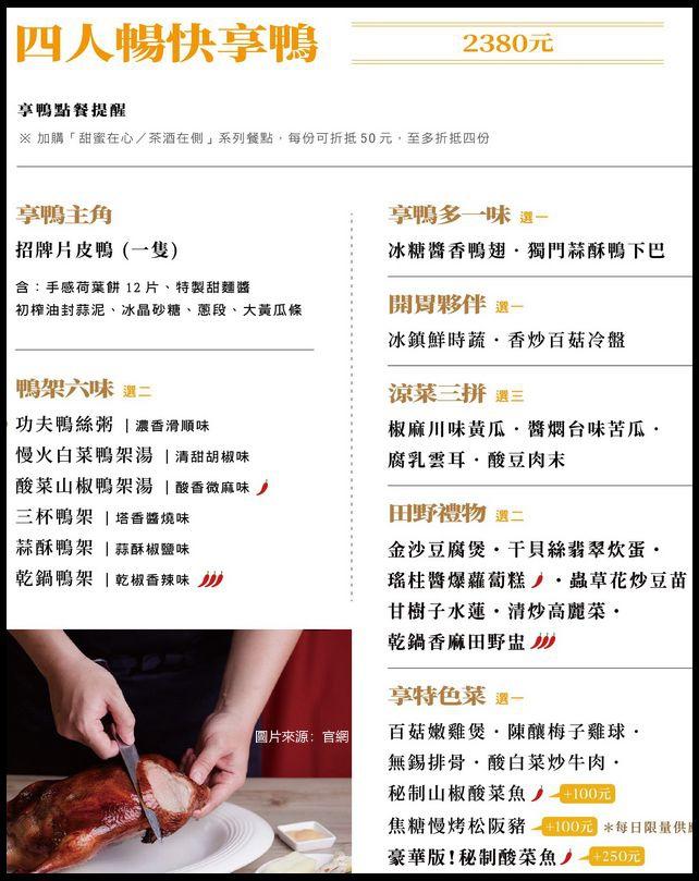 menu-23.jpg