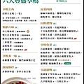 menu-24.jpg