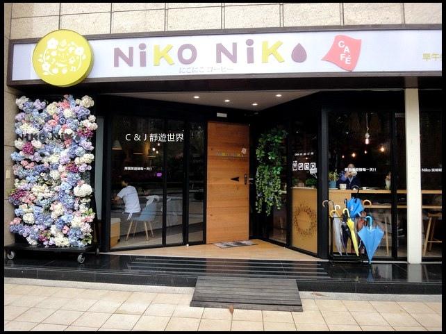 Niko Niko Cafe_344.jpg