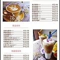 官網菜單04.jpg