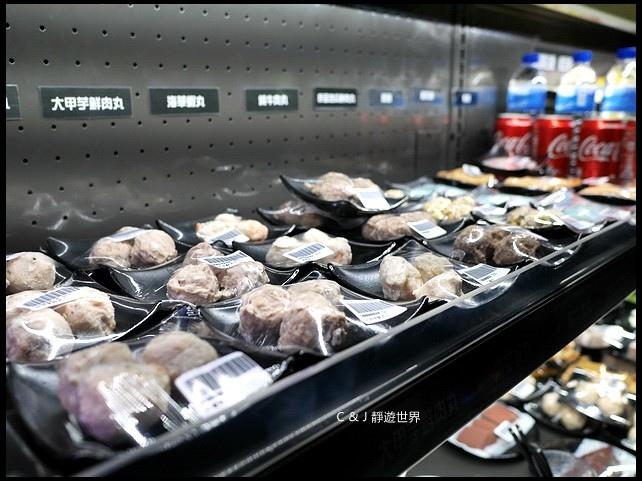 沐樺頂級火鍋超市30792.jpg