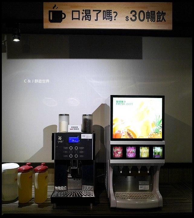 沐樺頂級火鍋超市30822.jpg