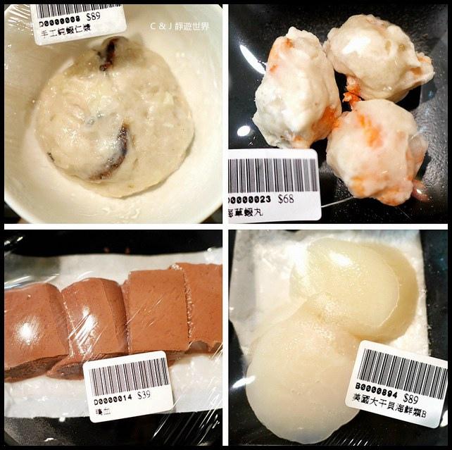 沐樺頂級火鍋超市30834-m.jpg