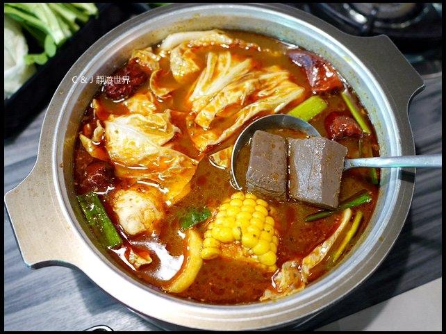 沐樺頂級火鍋超市30895.jpg