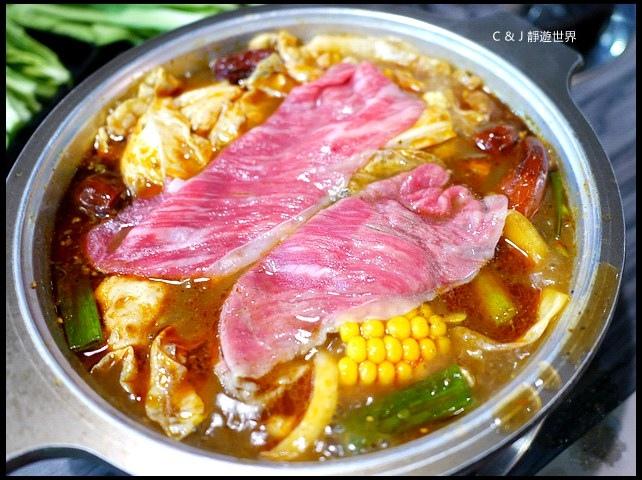 沐樺頂級火鍋超市30908.jpg