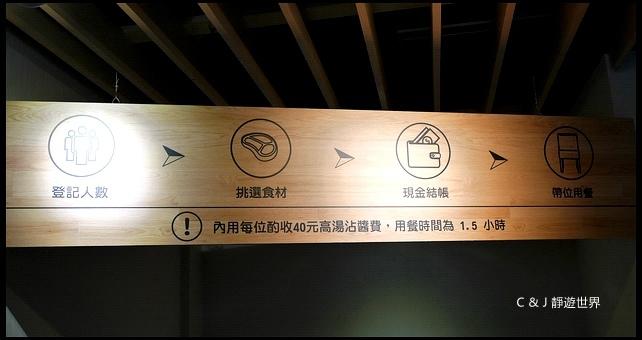 沐樺頂級火鍋超市40008.jpg