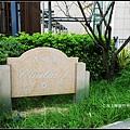 新竹煙波90611.jpg