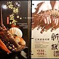 聚北海道昆布鍋_40893.jpg