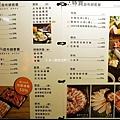 聚北海道昆布鍋_40904.jpg