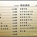 聚北海道昆布鍋_40914-2.jpg
